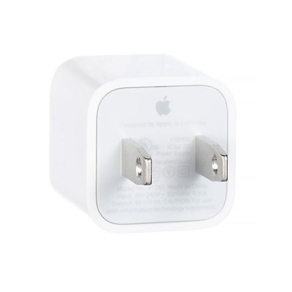 cargador-de-pared-apple-1-puerto-usb-blanco-5w-02.jpg