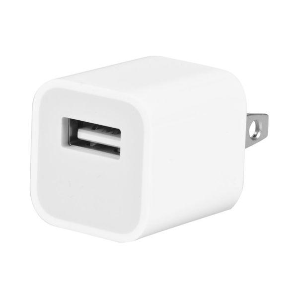 cargador-de-pared-apple-1-puerto-usb-blanco-5w-03.jpg
