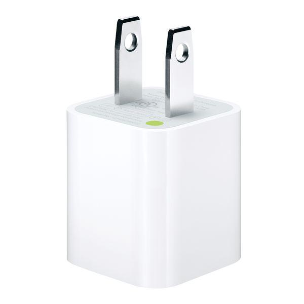 cargador-de-pared-apple-1-puerto-usb-blanco-5w-portada-01.jpg